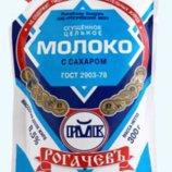 Сгущенное молоко Рогачев 300 г Дой-Пак Белоруссия