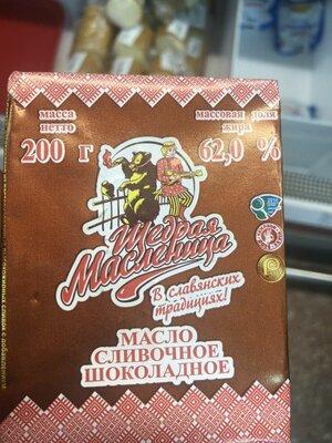 Масло Шоколадное с массовой долей жира 62,0% фас. 200 гр.
