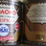 Молоко сгущенное варёное Егорка с сахаром 8.5%, 360 г. Страна производства Беларусь