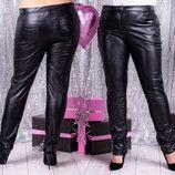 Женские стильные брюки на бархате в больших размерах 220 Кожа Кармашки