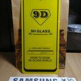 Защитное стекло Samsung M10, M20