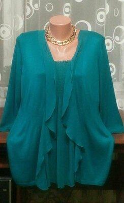 Красивый Брендовый Комплект Блуза Кардиган 2 В 1 PER UNA