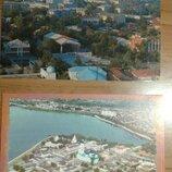 Открытка Ссср города Сызрань Ульяновск