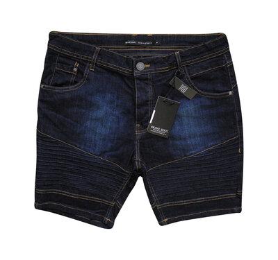 Мужские шорты джинсовые синие Brave Soul Studio M