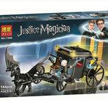 Конструктор Bela 11008 Аналог Lego Harry Potter 75951 Побег Грин-Де-Вальда 144 детали