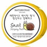 Код M771 Ночная увлажняющая маска для лица и тела Natureoyax Snail sleeping pack со слизью улитки