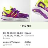 Фирменные кроссовочки Adidas р. 34