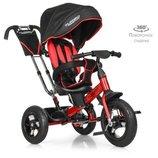 Детский Трехколесный велосипед M 4059-3
