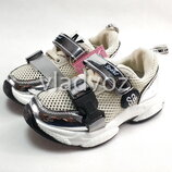 Детские кроссовки для девочки белые с серебристым 26р. - 31р. 4096