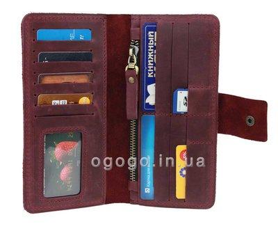 Кожаный кошелек цвет марсала S00014-6