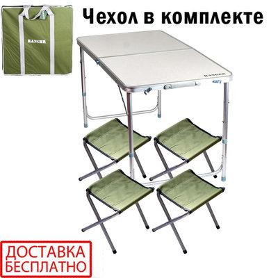 Стол - комплект для пикника ST-401 RA-1106 Ranger