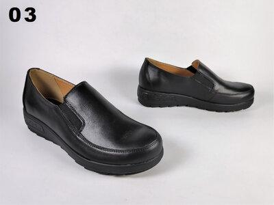 Женские туфли на широкую ногу. Кожа. Днепр.