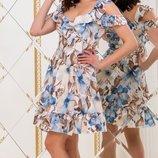 Коротенькое платье-сарафан