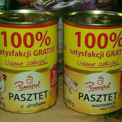 Очень вкусный Большущая банка 390 g Pamapol куриный или свинной паштет.
