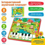Интерактивный музыкальный планшет М3811 Домашние животные,детский планшет