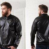 Мужская куртка Филип Плейн кожа