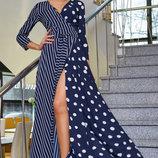 Шикарное длинное платье Артикул 1141