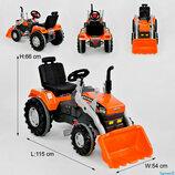 Экскаватор с педалями и ковшом 07-297 Оранжевый в коробке