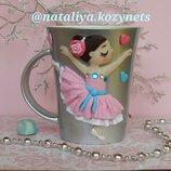 Авторская чашка с полимерной глиной Балерина .Кружка с декором полимерной глиной.Чашка с балериной