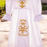 Платье именное крестильное