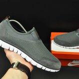 Кроссовки мужские сетка Nike 3.0 gray