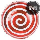 Шар фольга спиралька красная 45см