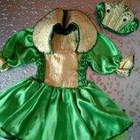 костюм Царевна -лягушка,жабка.