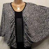 Экстравагантная туника блуза для пышной модницы