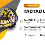 TaoTao U6 APP - 8 дюймов с приложением и самобалансом Hip-Hop Yellow Хип-Хоп Желтый