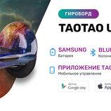 TaoTao U8 APP - 10 дюймов с приложением и самобалансом Old Space Космос