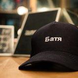Кепки Cap Батя Black
