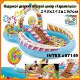 Водный игровой центр Карамель Intex 57149