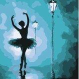 Картина по номерам. Brashme Балерина в свете фонарей GX25686