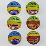 Мяч Баскетбольный 3 вида в наличие, 530 грамм, размер 7