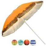 Зонт пляжный d2.0м серебро 0039