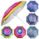 Зонт пляжный d2.4 м серебро 0041