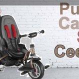Отличный немецкий велосипед 2017года Puky CAT S6 Ceety