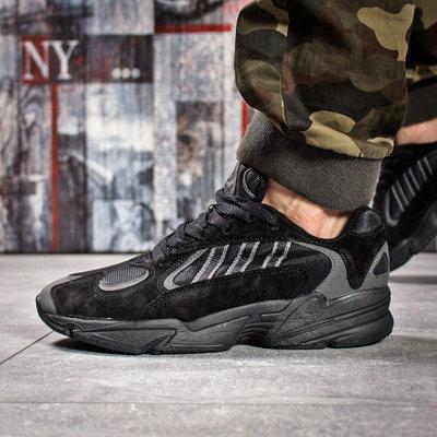 Кроссовки мужские Adidas Yung 1