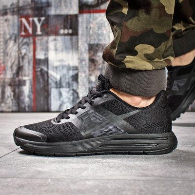 Кроссовки мужские Nike Degasus 30