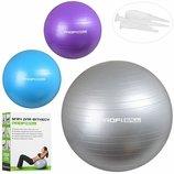 Мяч для фитнеса 65 см, Ms 1576