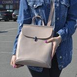 Красивый кожаный рюкзак-трансформер, цвет пудра