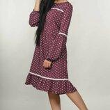 Очаровательно женственное платье свободного силуэта ШЕРИЛ цвета
