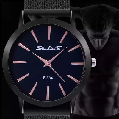 Продано: Часы наручные унисекс