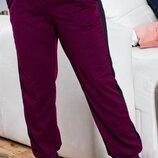 Брюки штаны спортивные повседневные двунитка бежевый бордо