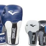 Перчатки боксерские кожаные на липучке Elast 6759 10-12 унций 4 цвета
