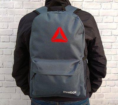 Стильный рюкзак Reebok для тренировок, учебы.