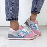 Женские яркие розовые кроссовки New Balance