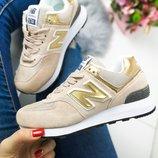 Женские замшевые кроссовки New Balance золото