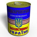 Консервированные носки Защитника Украины 2 - подарок на 14 октября - подарок мужчине