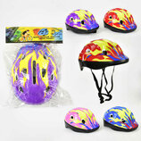 Шлем F 22251 для велосипедов роликов самокатов беговелов скейтов